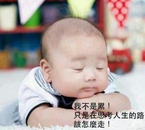 babythinking